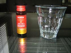 スタリフト ドリンクコラーゲン10000