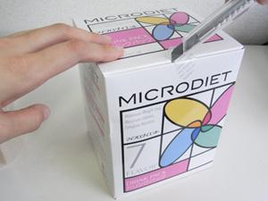 マイクロダイエットを開封