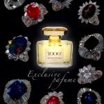香水のコレクション