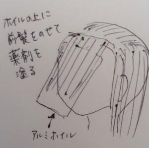03STP1