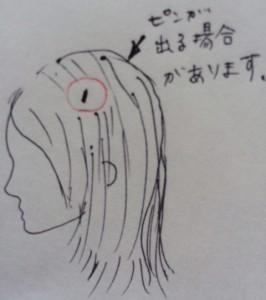 07リフト2