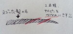 07リフト3