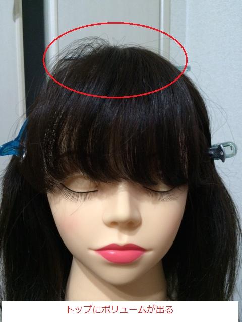 パッツン前髪