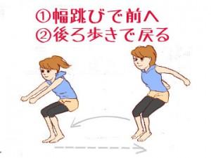 09.longjump