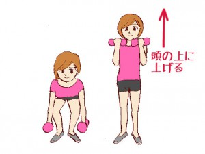 dumbbell_squat