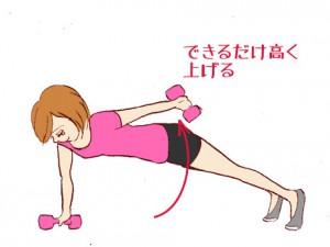 plank_kickback